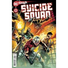 SUICIDE SQUAD #1 COVER A PANSICA